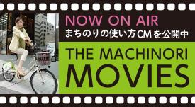 MACHINORI MOVIES