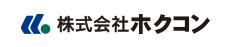 株式会社ホクコン