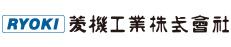 菱機工業株式会社