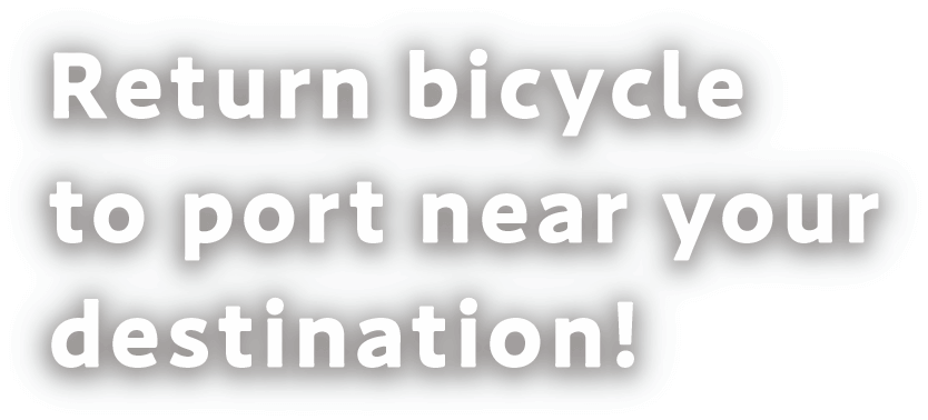 Return bicycle to port near your destination!